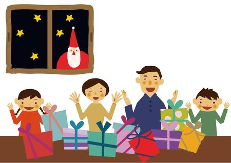 Christmas Party. Illustration of Family