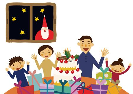 "Christmas Party. Illustration of Family ""Celebrating Christmas""."