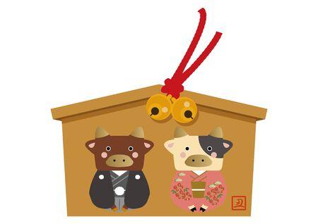 Japanese style cow character. Zodiac clip art. Cow and Bull Vector Art for the New Year Season. Illustration material for the New Year Season. Standard-Bild - 139583676