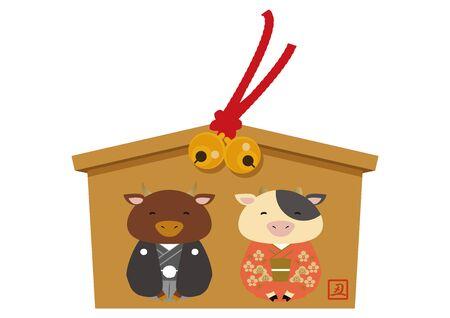 Japanese style cow character. Zodiac clip art. Cow and Bull Vector Art for the New Year Season. Illustration material for the New Year Season. Standard-Bild - 139583690
