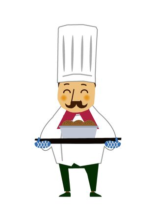 An illustration of the Chef. vector of the Chef. Character Design. A clip art of a worker.