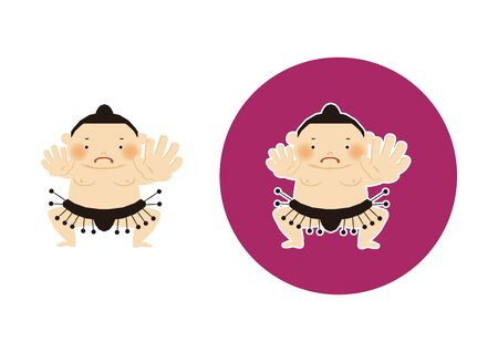 Sumo is traditional Japanese sport. An Illustration of the Sumo Wrestler. vector illustration of Sumo wrestler.. Character Design. A clip art of Sumo wrestler. Standard-Bild - 138970980