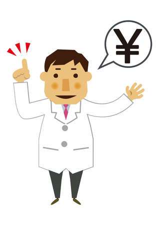 Illustration of occupation. Illustration material of a doctor. Clip art of a male doctor. Medical materials. Illustration