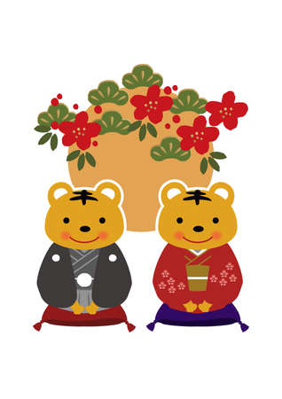 New Year's design material. Illustration of a tiger. Zodiac icon. Japanese New Year. Illustration of lucky charm. For New Year's cards.