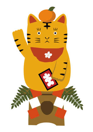 New Year material. Illustration of a tiger. Illustration of the year of the tiger. Illustration material of the zodiac. Japanese Lucky thing.
