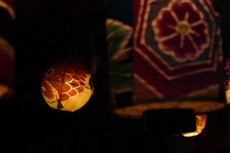 Linterna de sydney Foto de archivo - 90022561