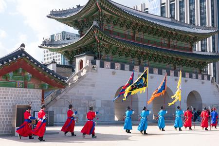 Jing Fu Palace Mamoru gate m. turns rite
