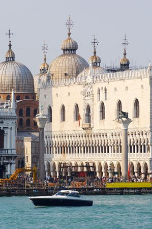 basillica: Palace and basillica in Venice