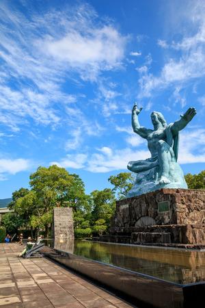 Nagasaki Peace Park, Nagasaki, Japan.