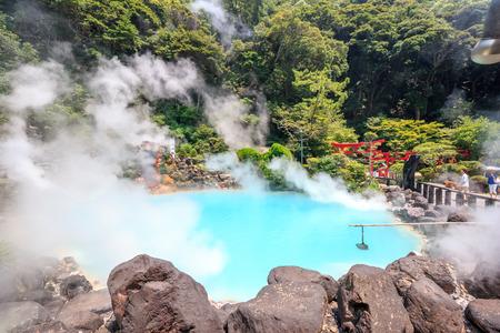 onsen: Umi-Zigoku in Beppu, Oita, Japan