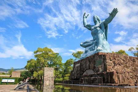 nagasaki: Peace Statue in Nagasaki Peace Park, Nagasaki, Japan.