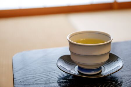 ryokan: Japanese Green Tea