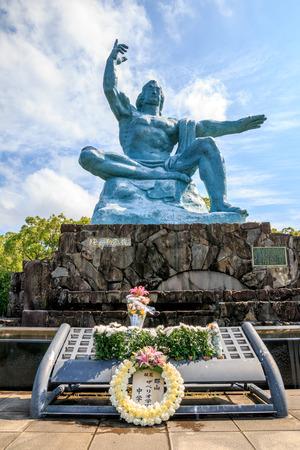 nagasaki: Nagasaki peace park in Nagasaki, Japan. Stock Photo
