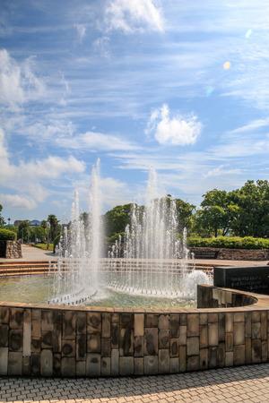 Nagasaki peace park in Nagasaki, Japan. Standard-Bild