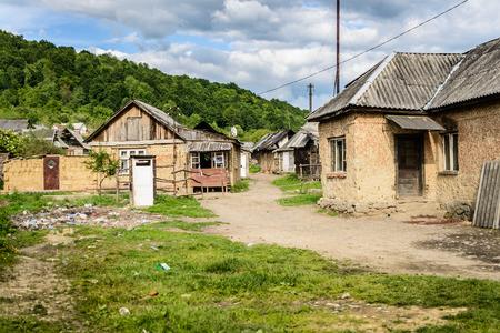 gitana: La vida en un pueblo gitano en Ucrania Editorial