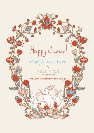 Easter egg, greeting card Vector