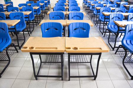 학교에서 빈 교실