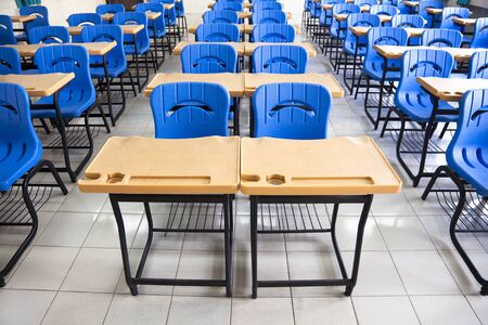 inhabited: Empty  classroom at school
