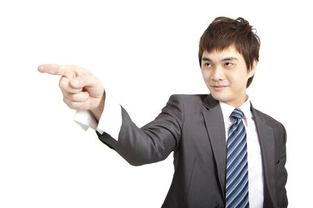 asian businessman finger pointing  photo