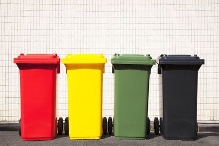 bin: four colors recycle bins on the street