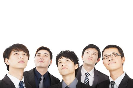 people looking up: successful business people looking up Stock Photo