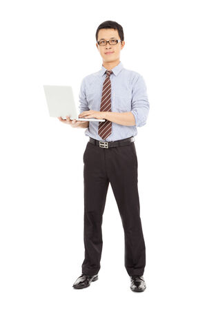 professional computer engineer standing and holding the laptop