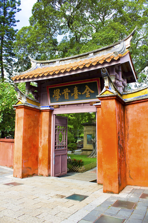 Famous Taiwan Tainan Confucian Temple travel landmark Editorial
