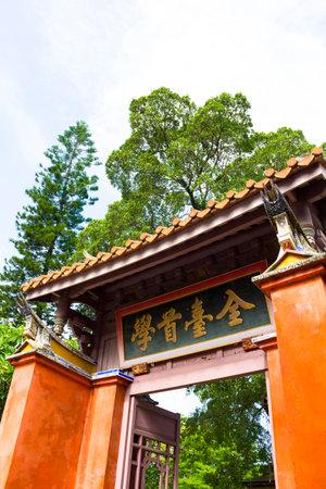 confucian: Famous Taiwan Tainan Confucian Temple travel landmark Editorial