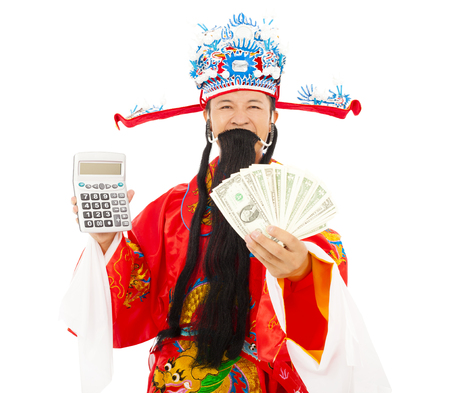 compute: God of wealth holding a compute machine and money Stock Photo
