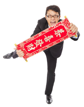 blessings: young businessman  holding a congratulations reel. happy new year blessings Stock Photo