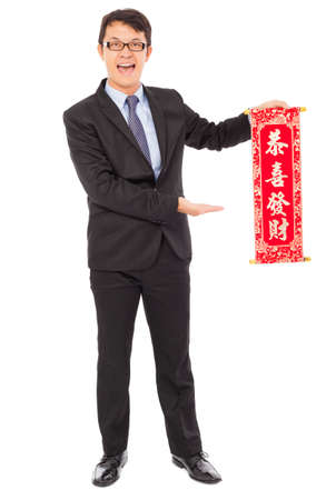 blessings: asian young businessman  holding a congratulations reel. happy new year blessings Stock Photo