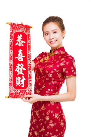 chinese: happy chinese new year. beautiful asian woman with congratulation gesture