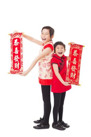 행복 중국 새 해 대련을 보여주는 아시아 어린 소녀