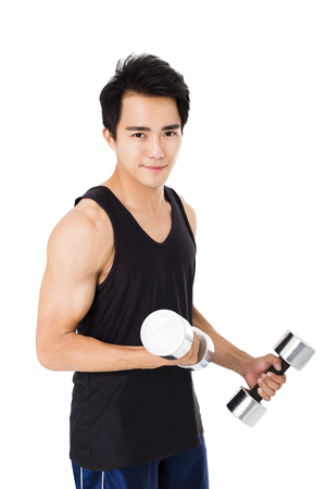 asian guy: smiling young Strong man with dumbbells