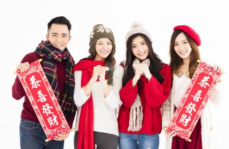 젊은 아시아 그룹 보여주는 봄 축제 couplets.chinese 의미 : 행복 한 중국 새 해 그리고 행운을 빌어 요 스톡 콘텐츠