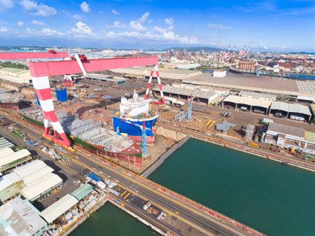 shipbuilding: KAOHSIUNG, TAIWAN-July 10 2017 :Ship in shipyard in kaohsiung, Taiwan.