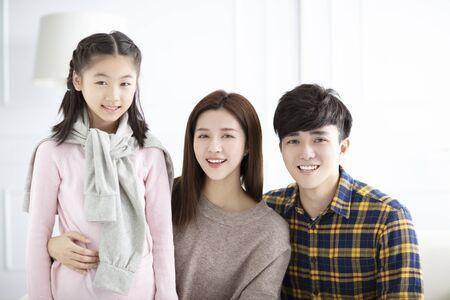 Happy asian family    at home Reklamní fotografie - 129607149