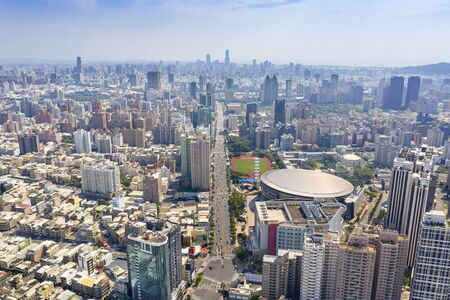 aerial view of Kaohsiung Arena and cityscapes. Taiwan