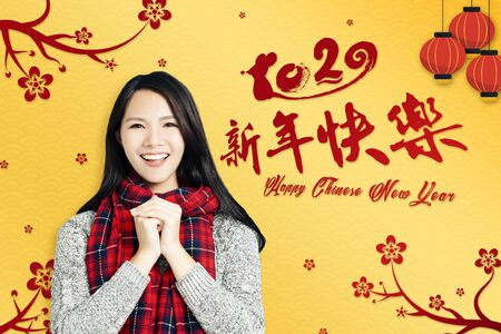 asian young woman celebrating for chinese new year. chinese text happy new year 2020 Stock fotó