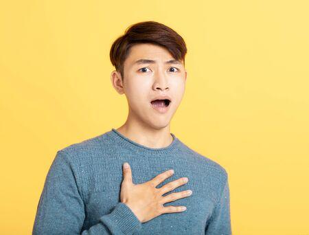 portrait of surprised asian young man Stock fotó