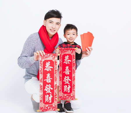Happy asian father and son showing Red Envelopes and Celebrating new year. chinese text: Congratulations for Chinese New Year