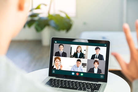 Online Video Conference Business Meeting Call On Laptop at home