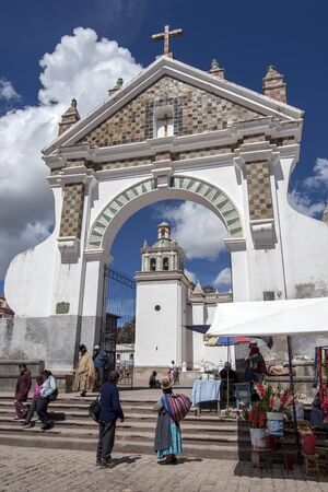 christian crosses: The beautifl arched enterance to the Catholic church of Basilica of Our Lady of Copacabana in Copacabana in Bolivia. Copacabana is located on the banks of Lake Titicaca.