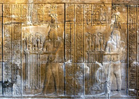 engravings: A beautifully decorated wall at the Temple of Kom Ombo sits on the banks of the River Nile in southern Egypt.