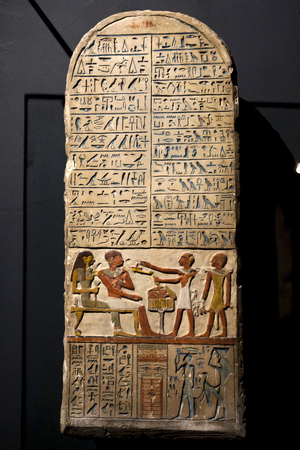 stone tablet: Hieroglyphs carved onto a stone tablet at the Alexandria Museum in Egypt.