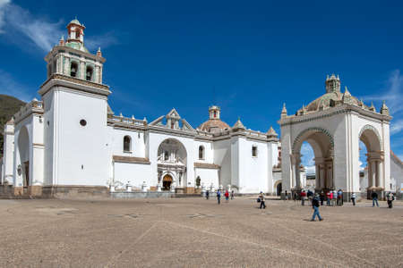 The courtyard of the Catholic church named the Basilica of Our Lady of Copacabana at Copacabana in Bolivia.