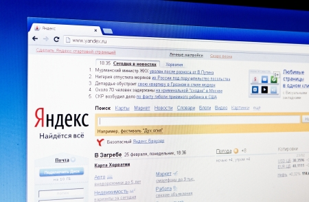 google chrome: RIJEKA, CROATIA - FEB 25: Search engine Yandex.ru in Google Chrome browser, on a computer screen. This search engine web site the most visited and popular in the Russia and ex-USSR countries. February 25, 2013 in Rijeka, Croatia. Editorial