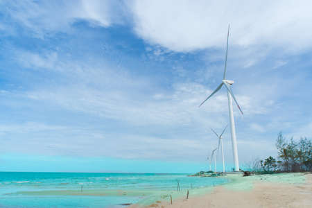 alternativ: Wind turbine in the water park for onshore energy, Green energy, Selective energy. Stock Photo