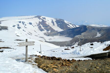 goshiki: Of spring to look at from Kattadake summit Goshikinuma