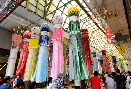 The Tanabata Festival Stock Photo